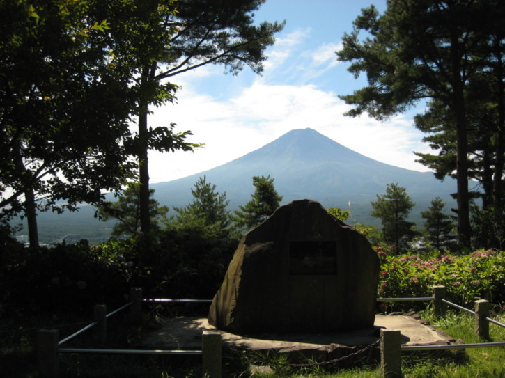 Mount Fuji seen from a garden walking down from the observation point