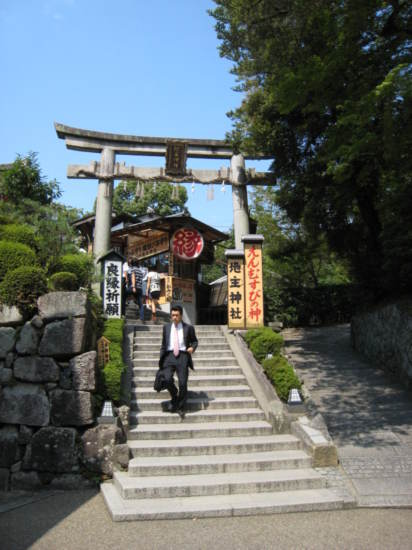 In the grounds of the Kiyomizu-dera temple