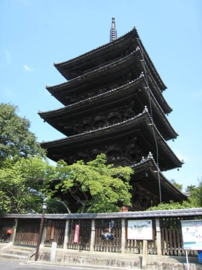 Unknown, but large pagoda