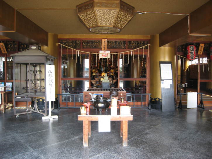 Shrine at the Ryozen Kannon Statue