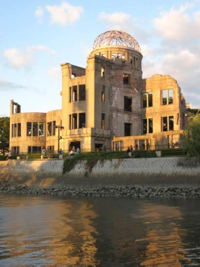 The a-bomb building