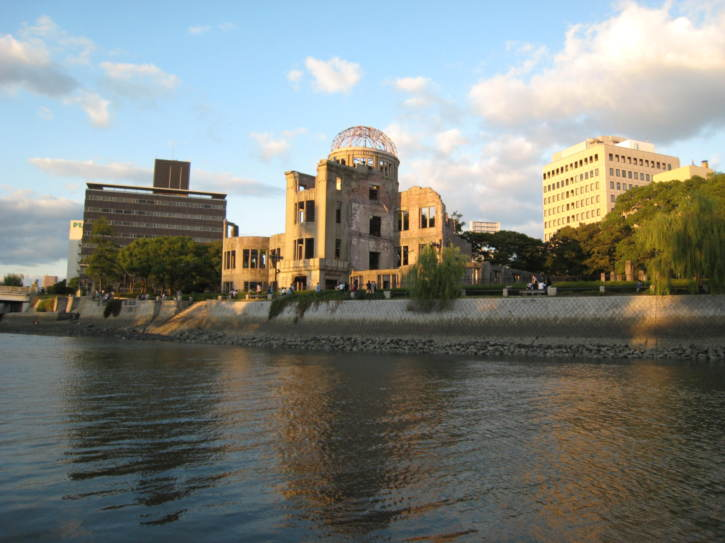 The a-bomb building and other newer buildings near to it