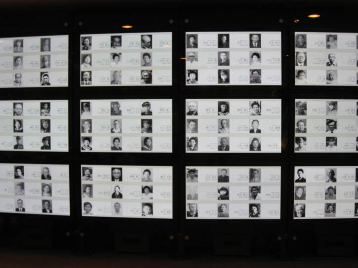 Screens that change over time, showing some of those killed by the a-bomb