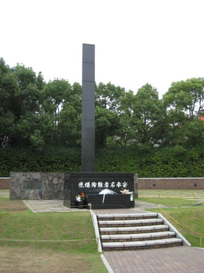 Marker at the point above which the a-bomb exploded