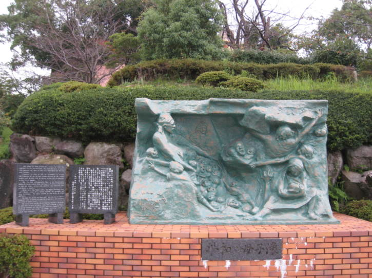 Memorial near the Atomic Bomb Museum