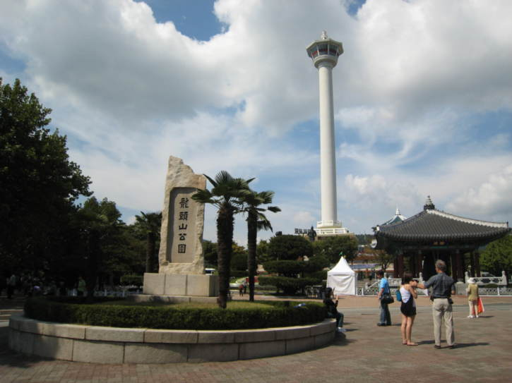 In the park by Busan Tower