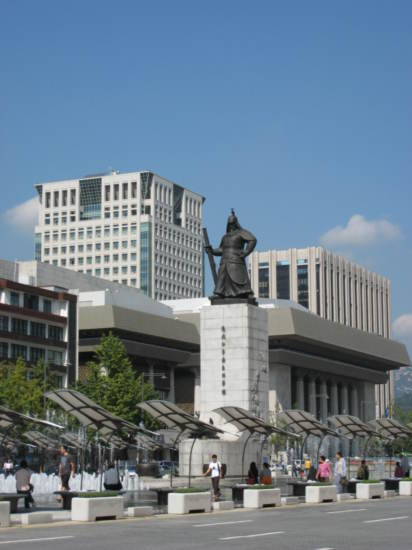 Looking towards Gwanghwamun Plaza