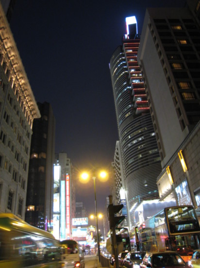 Looking up Nathan Road