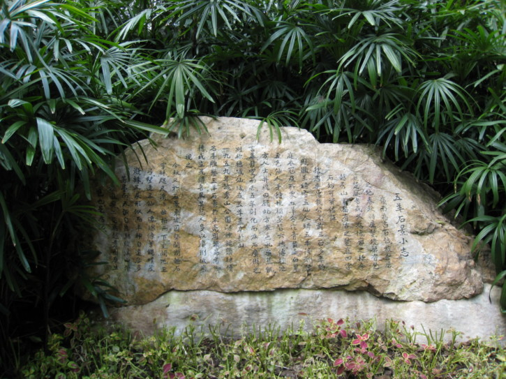 Stone of writing