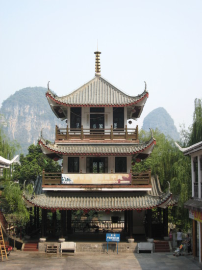 Typical Chinese architecture