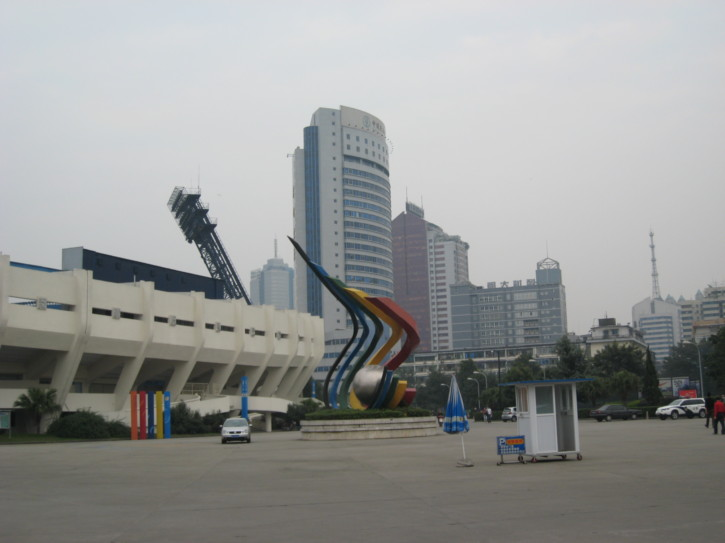 The football stadium