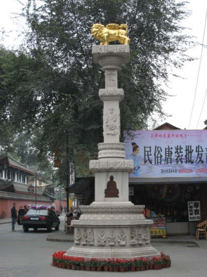 Outside the Wenshu temple