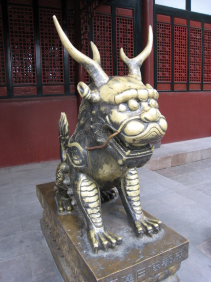 In the Wenshu temple