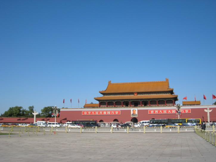 Tianemen Square
