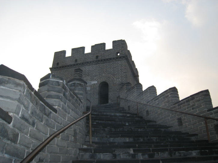 The top of the eastern part of the wall