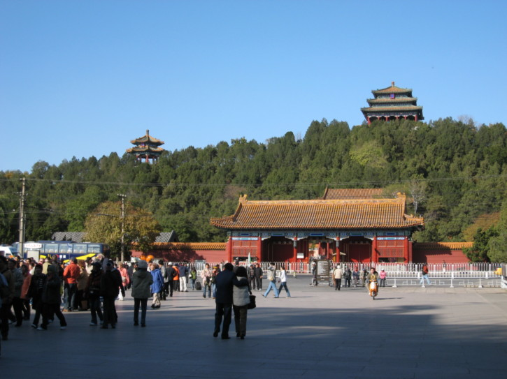 Outside the back of the Forbidden City