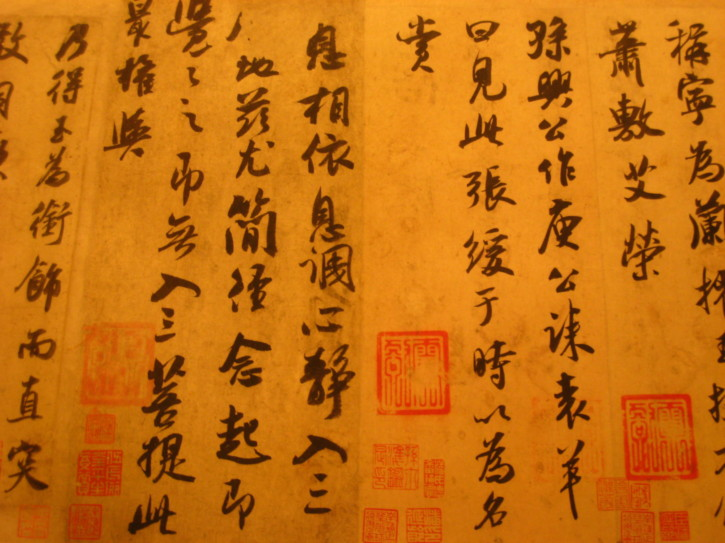 Calligraphy in the Shanghai Museum