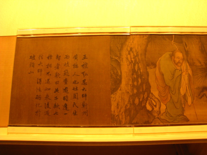 Art in the Shanghai Museum