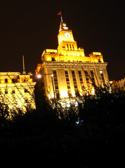 On The Bund