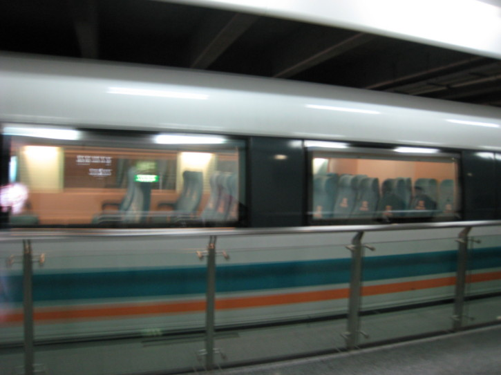 The Maglev