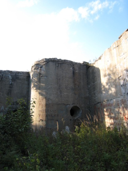 Walls of the fortress