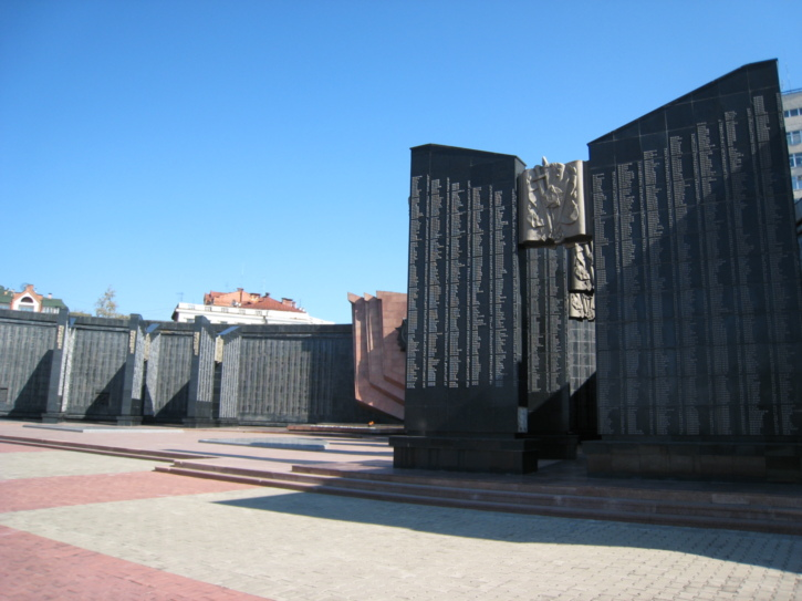Great Patriotic War monument