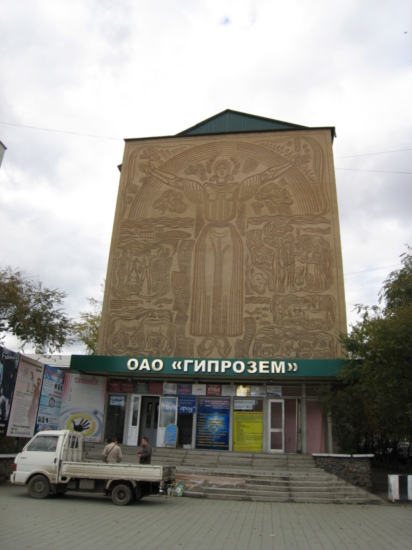 Mural on the wall above a shop