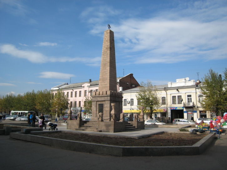 Obolisk near the trading arches