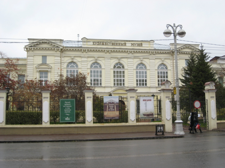 The art gallery, on Lenin Street