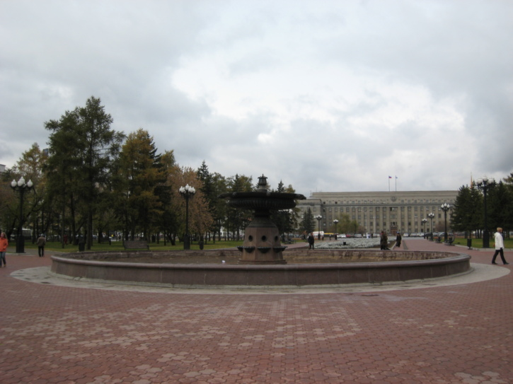 Looking towards the government building