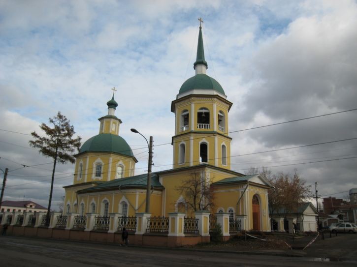 Preobrazhenyia Gospondya Church