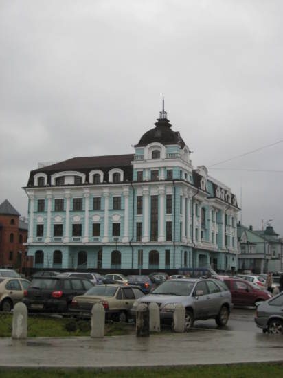 Building on Pushkin Street