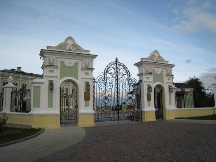 Gates to the presidential palace