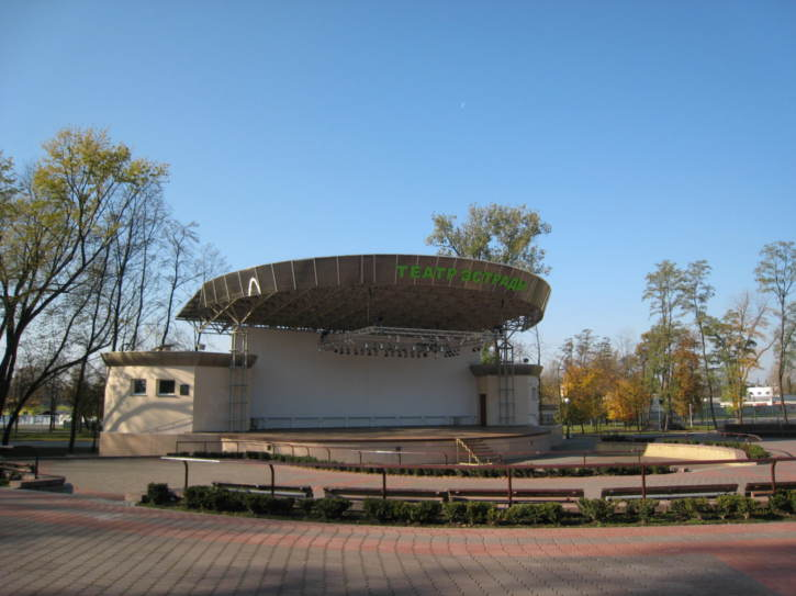 Theater in the Park of Culture and Leisure
