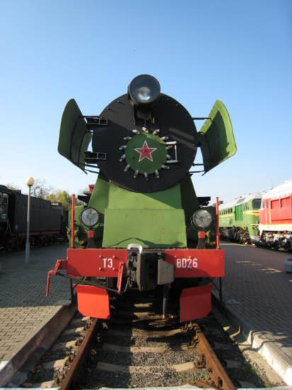 Star logo on locomotive front - as on all of them