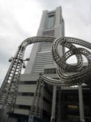 Landmark Tower, Japan&#39;s tallest building