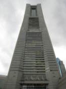Landmark Tower