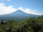 Mount Fuji seen from observation point