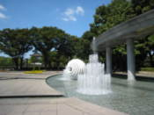 Fountain park near the Imperial Palace