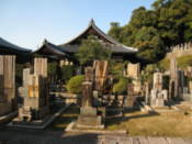 Graveyard at Chion-in Temple