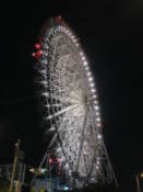 Giant Ferris Wheel - apparently, the world's largest