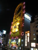 Building on the side of the The Dotonbori Canal