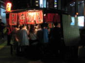 One of the many outdoor ramen stands