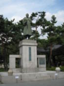 Statue of Uiam Son Byeong-Hui
