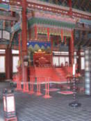 Inside Geunjeongjeon Hall