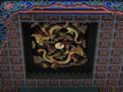 Impressive ceiling decoration in Geunjeongjeon Hall