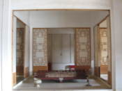 Inside Gangnyeongjeon Hall