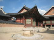 Buildings at Gyeongbokgung Palace