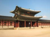 Heungnyemun Gate at Gyeongbokgung Palace