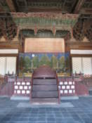 Inside Myeongjeongjeon Hall